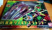 DX Wild Slasher ~  Kamen Masked Rider Chalice ~ Blade ~ Bandai ~