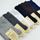 Lot 1/6/12 Pairs Men Solid Sport Low Cut Crew Cotton Ankle Sporting Casual Socks