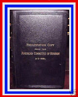 1881 ANTIQUE 1ST-ED REVISED KING JAMES PRESENTATION NEW TESTAMENT HOLY BIBLE God