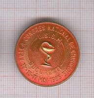 Romania Old Medical Badge, 15th National Congress of Surgery, 1985