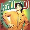 k.d. lang - All You Can Eat (1995)  CD  NEW  SPEEDYPOST