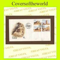 South West Africa 1986 Rock Formations set First Day Cover
