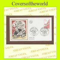 France 1980 French Food silk First Day Cover