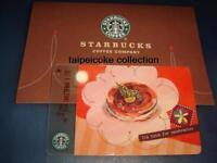 "Starbucks Taiwan gift card  #13 ED "" Birthday Cake 2006 """
