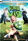 Son of the Mask (DVD, 2005)