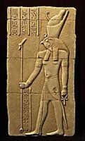 Temple Wall Relief EGYPTIAN GOD HORUS, Edfu 250BC