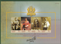 THAILAND 2009 Founder of the Postal Service S/S (Imperf.) CV $ 27.50