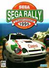 SEGA RALLY CHAMPIONSHIP - PC Racing Game New