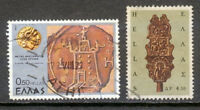 LOT 2 TIMBRES OBLITERES GRECE