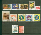 LOT 12 TIMBRES OBLITERES RUSSIE 70's - 80's