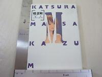 MASAKAZU KATSURA M Comic Manga Illustrations Art Book SH48*
