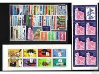 TIMBRES  ANNEE  COMPLETE  FRANCE NEUF  LUXE  1996 +++
