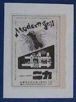 m/ handmade greetings birthday card 1970s TOKYO modern jazz  ,  jazz club ad