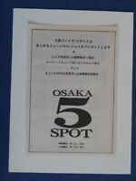 M/ handmade greetings birthday card with 1970s tokyo OSAKA 5 SPOT jazz club ad