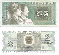 BILLET CHINE   2  ER  JIAO   Zhongguo Renmin Yinhang   1980     NEUF