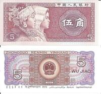 BILLET CHINE   5  WU  JIAO   Zhongguo Renmin Yinhang   1980     NEUF