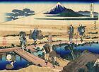 HOKUSAI - Nakahara - QUALITY Canvas Art Print - 30x20cm - Japanese Art