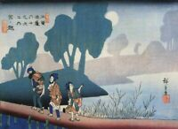 Ando Hiroshige QUALITY CANVAS ART PRINT Japanese A4 Poster #1