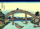 HOKUSAI - Mannen Bridge - QUALITY CANVAS PRINT - 30x20cm - Japanese Art