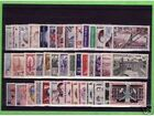 TIMBRES ANNEE COMPLETE FRANCE NEUF LUXE 1959 +++