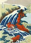 "Hokusai Yoshitsune Falls VINTAGE JAPANESE ART CANVAS ART PRINT Poster 8"" X 12"""