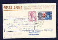 43588) AUA FF Venedig Italien - Innsbruck 5.7.60, Karte ab Luxemburg RR!!