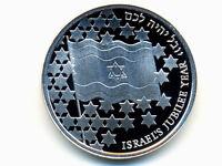 Israel Commemorative Coin:KM-310,1 NIS ,1998 * Jubilee Year * Silver * BU *