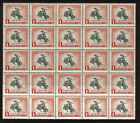 URUGUAY 1964 SG.1029 HORSE BREAKING SHEET 25 BLOCK MNH