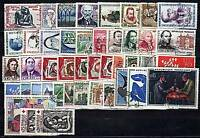 FRANCE ANNEE COMPLETE 1961 : 44 TIMBRES OBLITERES TB.