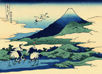 HOKUSAI - Umegawa - QUALITY CANVAS PRINT - A2 size - Japanese Art