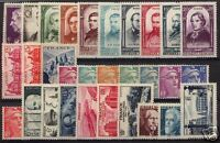 FRANCE STAMP ANNEE COMPLETE 1948 N° 793 AU 822 , 30 TIMBRES NEUFS xx TTB