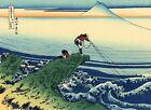 HOKUSAI - Kajikazawa - QUALITY A4 CANVAS Print poster - Japanese Art