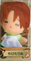 Hetalia Axis Powers official Plush doll Chibitalia figure movic anime