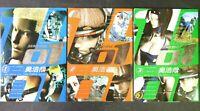 JAPAN Hiroya Oku manga: 01 Zero One vol.1~3 Complete Set OOP
