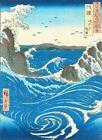 "Hiroshige Awa VINTAGE JAPANESE ART ~ CANVAS ART PRINT Poster 8"" X 12"""