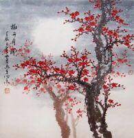 """Chinese Classic Art `Blossoms' CANVAS PRINT POSTER #1 24""""x 24"""""""