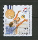 SERBIA-MNH**-STAMP-VOLLEYBALL GOLD MEDALS-MEN-2011.