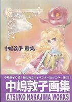 Nakajima Atsuko Works Art book You're Under Arrest