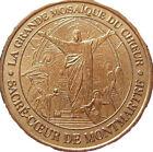 75018 BASILIQUE SACRÉ-COEUR MONTMARTRE MÉDAILLE MONNAIE DE PARIS 2009 JETON COIN