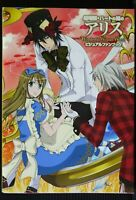 JAPAN Alice in the Country of Hearts Wonderful Wonder World film Visual Fan Book