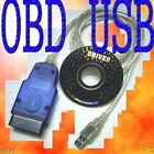 OBD2 OBDII OBD USB BIKE INTERFACE CABLE SCAN TOOL TRIUMPH KTM MOTORCYCLE TuneECU