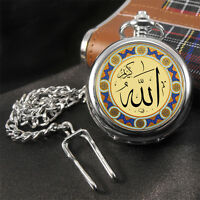 Allah Eser Pocket Watch