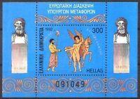 Cept Mitläufer 1992 ** Block 10 Griechenland Postfrisch siehe scan