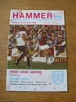 26/10/1982 West Ham United v Stoke City [Football League Cup] . No obvious fault