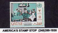 Qatar SC#139 Mint Never Hinged/