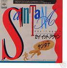 SANTANA - rare 7'' - Japan