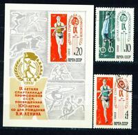 Russia Soviet Sport set stamps and Souvenir Sheet 1969 MNH/U