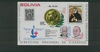 Bolivien Block 70 ** / MNH Euro 50,00 / 2704