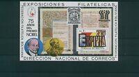 Bolivien Block 78 ** / MNH Euro 95,00 / 2220