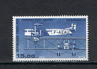 CL - TIMBRE DE FRANCE POSTE AERIENNE N° 57 NEUF LUXE**
